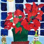 「ポインセチア」 吉森 歌乃(松倉小3年)  ●第59回 全日本学生美術展・佳作