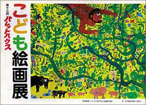 第13回パレットハウス絵画展(1989年) 564×220cm 共同壁画「ジャックと豆の木」